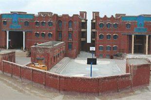 Apply for School Teacher Private Jobs in Johar Town 2020