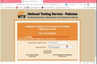 NTS Roll Number Slip 2020