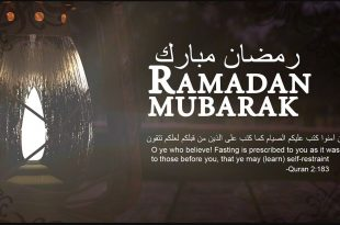 Ramadan 2020 Best Wishes Picture for Whatsapp Status