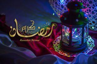 Download Ramadan 2020 Facebook Cover Pictures