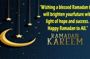 Download Ramadan 2020 Instagram captions