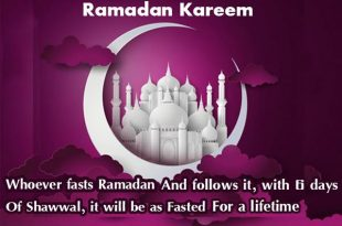Ramadan 2020 Best wishes Pictures for Snapchat