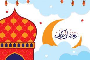 Ramadan 2020 Timing in Sheikhupura