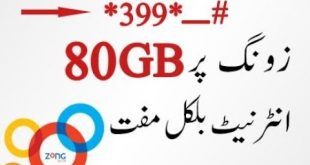 Zong Free 4g Internet 2020