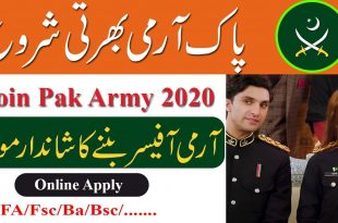 How Female can join Pak Army after FSC Pre-medical